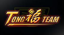 iG swaps Zhou for TongFu's Hao.