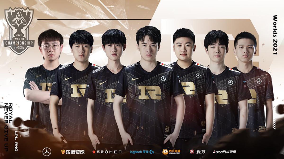 RNG überfährt Team WE: MSI-Sieger bei Worlds dabei