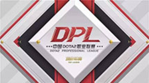 DPL returns for Season 3 with more teams, but less prize pool