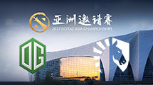 The highs and lows of the DAC Group Stage Day 1