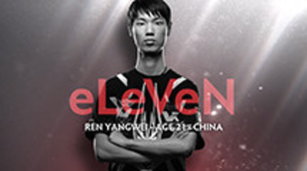 eLeVeN teases new Chinese all-star squad