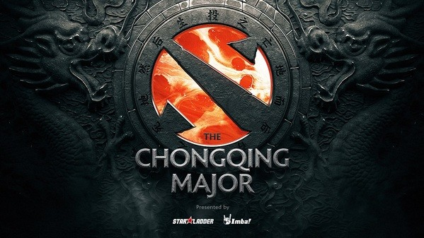 StarLadder will host the second Major in China!