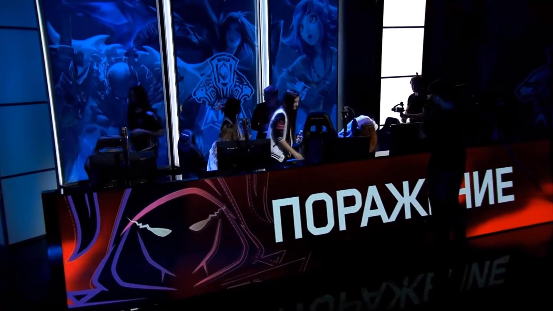 Frauenteam in der russischen Liga mit Debakel zum Start