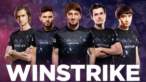 Winstrike breaks Na'Vi's undefeated streak to qualify for Kiev