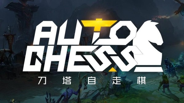 Valve and Drodo Studio to make two separate versions of Auto Chess