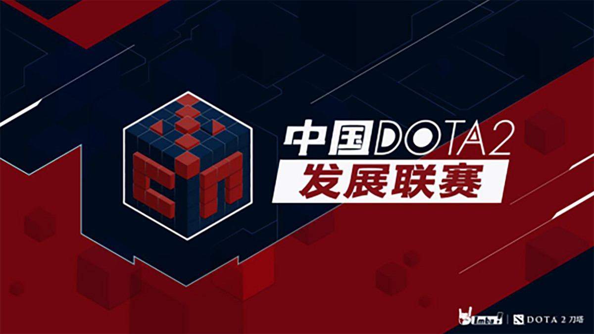 ImbaTV announce league with China's best to promote new talent
