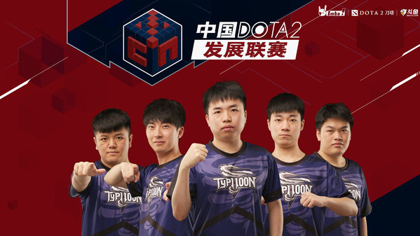 The China Dota2 Pro League Season 1 starts tomorrow