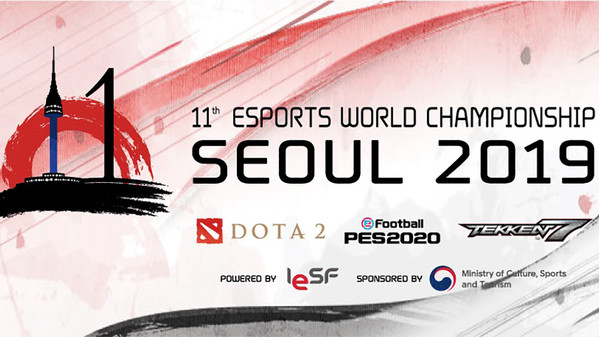 Which is the best nation at Dota 2? IeSF World Championship