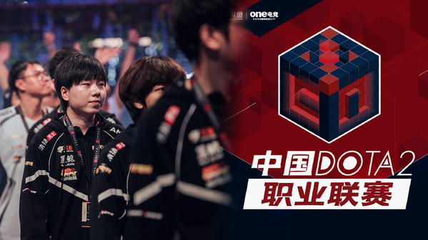 Vici vs. LGD – A narrow fight for the throne