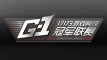 G-1 LAN Finals Playoffs Recap