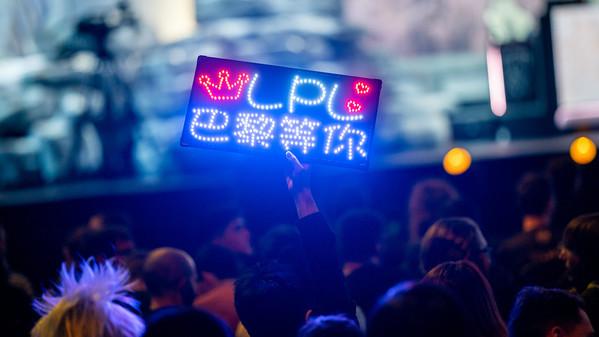 Testlauf für LPL-Fortsetzung? Scrims in China werden im Stream übertragen