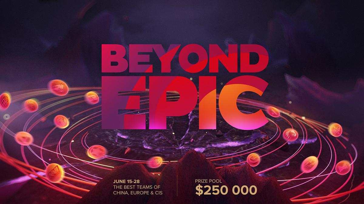 Epicenter announce BEYOND EPIC tournament