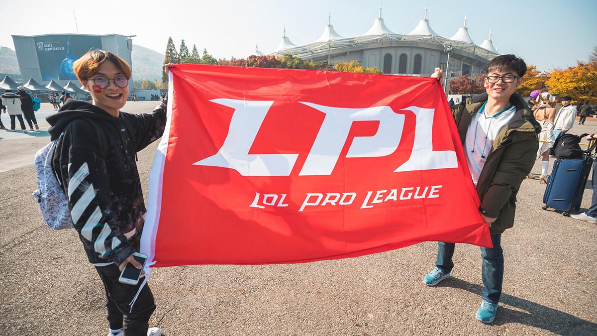 China legt vor: LPL Summer Split startet am Freitag