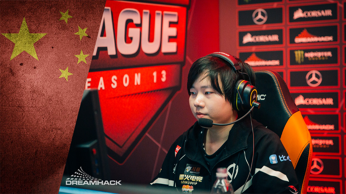 The top 4 of China: In hot pursuit of Vici Gaming