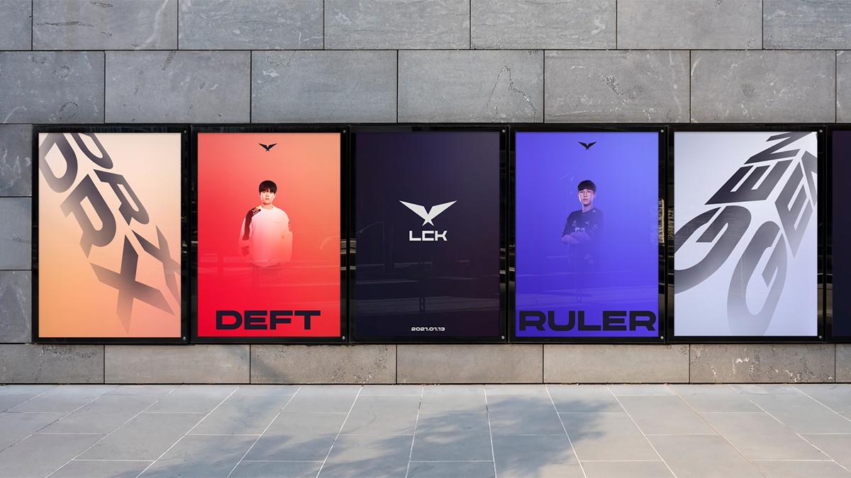LCK mit Rebranding - Spring Split startet Mitte Januar