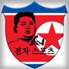 Nordkorea eSports