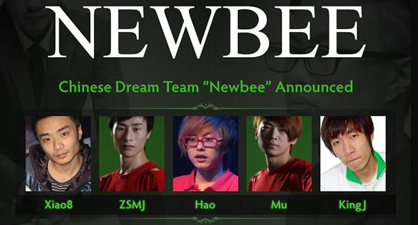 xiao8 and hao form team newbee news joindota com