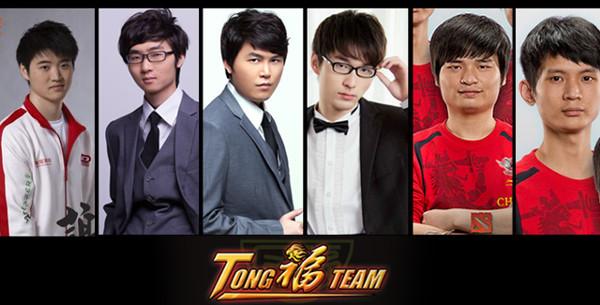 TongFu picks up
