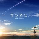 Sony01