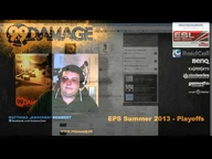 EPS Summer 2013 Viertelfinale - MTF.Gaming vs. Playing Ducks (Vorinterviews)